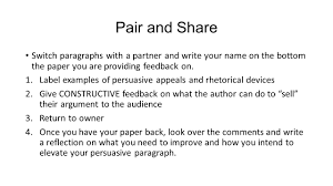 persuasive speech write a short one page persuasive speech on pair and share switch paragraphs a partner and write your on the bottom the