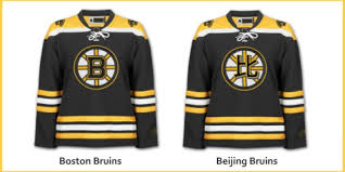 Among China Butisit Favorites New Fuqing Releases – Tianjin Hockey Reefs Nhl Coals Style Jerseys