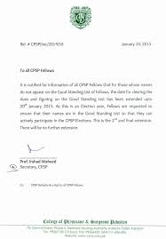 Sample Of Certificate Of Good Standing For Medical Doctors Best Of