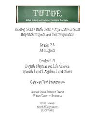 tutor flyer templates free tuition pamphlet format magdalene project org