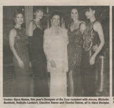 Alyce Hamm Obituary (1930 - 2014) - Palatine, IL - Chicago Sun-Times