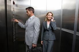 people talking in elevator. elevator people talking in o