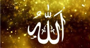 2021 Ramazan Bayramı ne zaman? Ramazan Bayrami gelecek sene ne zaman? 2021  Ramazan Bayramı tatili kaç gün? Bayram takvimi - Haberler