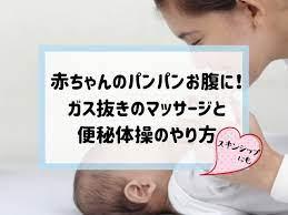 赤ちゃん お腹 パンパン