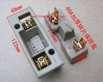 fuse from the best taobao agent yoycart com thickened gb ceramic fuse box 60a pull out fuse fuse box plug the white