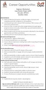 Mechanical Engineer Required By Orpic Oman Kobuqs