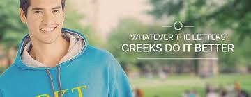 greek gifts greek s