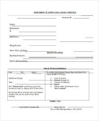 Dj Booking Form Template #d860Ff7B0C50 - Englishinb