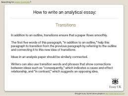 how to write an analytical essay essay examples  7 searching for essay examples
