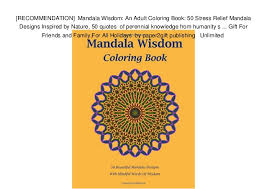 Stress Relief Quotes Inspiration RECOMMENDATION] Mandala Wisdom An Adult Coloring Book 48 Stress R
