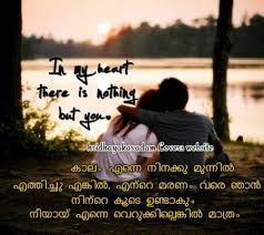 One Day For Meeting Lover Quotes In Malayalam