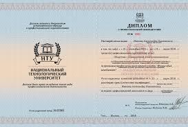 Профессиональная переподготовка финансовый менеджмент Финансовый менеджмент Лицензия титул