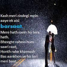 romantic rain status for whatsapp in hindi