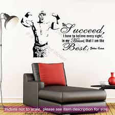 inspirational sports quotes wall art