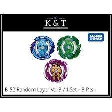 Ready Stock Now !!! Beyblade / Takara Tomy - <b>B152</b> Random Layer ...