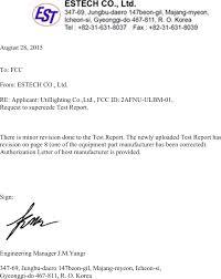 Corrected Letter Ulbm 01 Bt Module Cover Letter Supersede Letter Utillighting Co Ltd