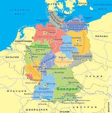 Подробная карта Германии на русском языке с городами (политическая,  физическая). Где Германия находится на карте мира. - webmandry.com