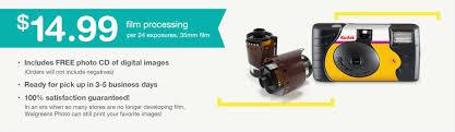 Film Processing Walgreens Photofilm Processing Walgreens Photo