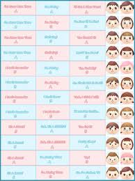 Animal Crossing Hair Chart Male Hairstyles Acnl Skushi