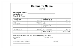 Vehicle Bill Of Sale Form Free Motor Vehicle Bill Of Sale Template and Bill Sale form Iowa ...