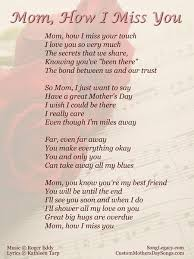 mom poems