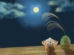 「中秋の名月食べ物」の画像検索結果