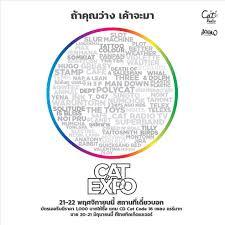 Cat Radio on Instagram • See photos and videos popular - HayKo.TV