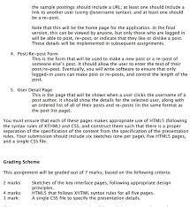 purposes of school essay class 9th