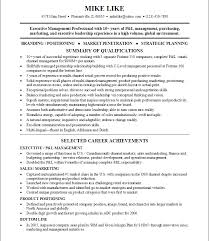 career builder resume samples