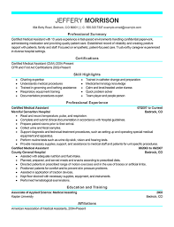 Medical Assistant Resume Samples Unique Best Medical Assistant Resume Example LiveCareer