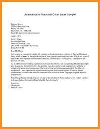 7 8 Cover Letter For Retail Sales Associate Wear2014 Com