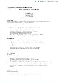 Skills And Abilities Example Resumes Excellent Communication Skills Resume Example Customer Service