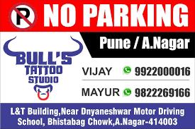 Service Advertisement Adcherry Advertisement Photos Savedi Ahmednagar Pictures Images