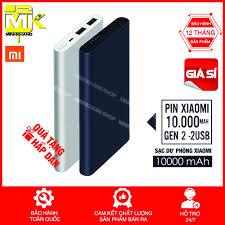 💥💥💥 CHíNH HÃNG 💥💥💥 Pin Sạc dự phòng Xiaomi Gen 2 💥 GEN 3 10000 Mah 2 cổng  sạc (BẢO HÀNH 1 NĂM)