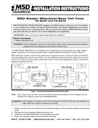 msd 8239 mitsubishi dodge coil 1996 on installation user manual msd 8239 mitsubishi dodge coil 1996 on installation user manual 2 pages