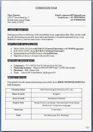 Gallery Of Mca Fresher Cv Format Free Download Resume Format For