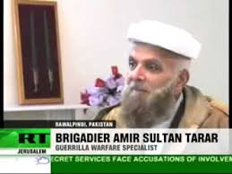 Image result for colonel imam
