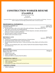 sections of resume.constuction-worker-530710.png