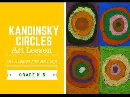 Elementary Art Lesson Plans K 1st Grade Elementary Art Lesson Plans Youtube