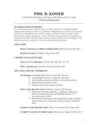Athletic Resume Sample