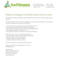Retail Associate Cover Letter Cover Letter For Retail Job