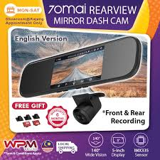 [ENG VER] Xiaomi <b>70mai Rearview Mirror Dash</b> Cam 1600P HD ...