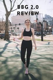 bbg 2 0 review