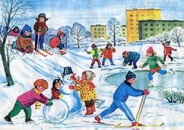 Сочинение по картине Зимние забавы детей класс