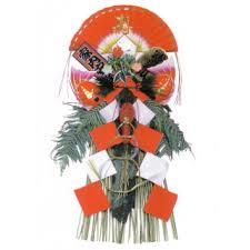 「玉飾り」の画像検索結果