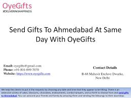 send gifts to ahmedabad at same day with oyegifts n