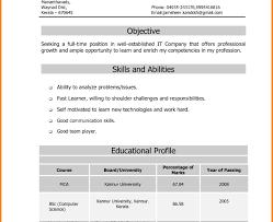 Office Boy Resume Format Doc Cv Templates Pleasing Ms Template For
