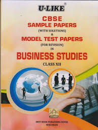 u like cbse sample papers solutions model test papers u like cbse sample papers solutions model test papers for