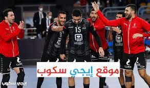 منتخب مصر لكرة اليد - إيجي سكوب