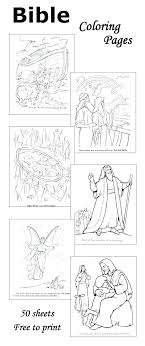 The Lord Is My Shepherd Coloring Page Goldenmagme
